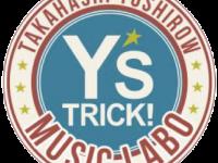 東京でプロ指導のボイストレーニング音楽教室「Y's TRICK!」