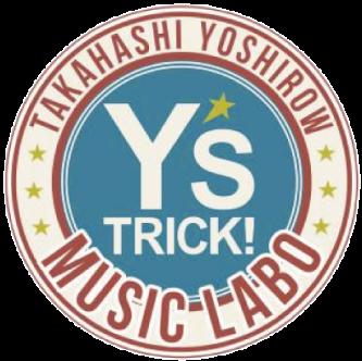 東京でプロ指導のボイストレーニング音楽教室
