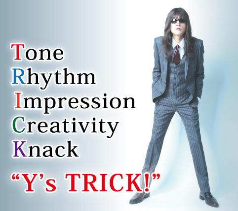 Y's TRICK!プロが教えるプライベートレッスン